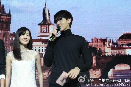 Wang LiKun & Kris_2