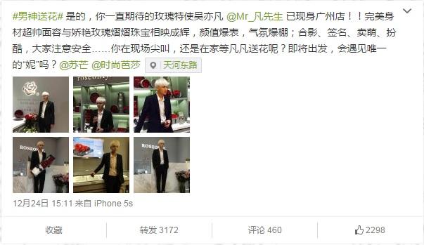 Kris @ Guangdong's roseonly