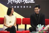 Director Xu Jinglei & Wu Yifan