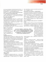 pg. 85