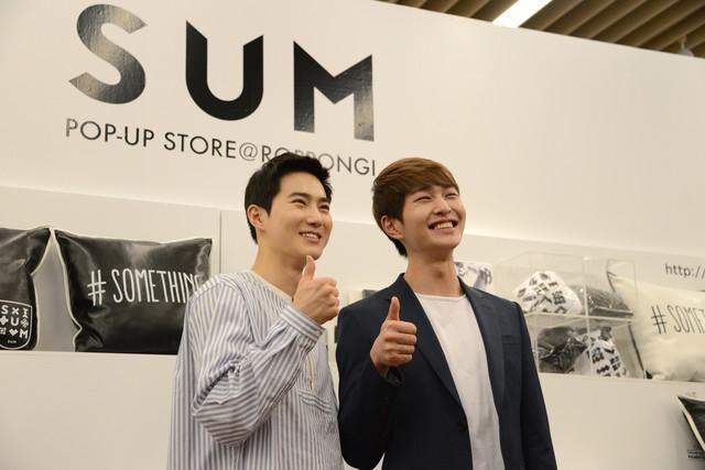Suho & Minho_03