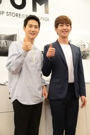 Suho & Minho_04