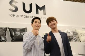 Suho & Minho_06