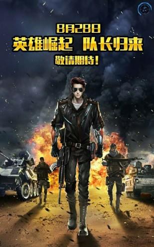 Captain Yifan_02