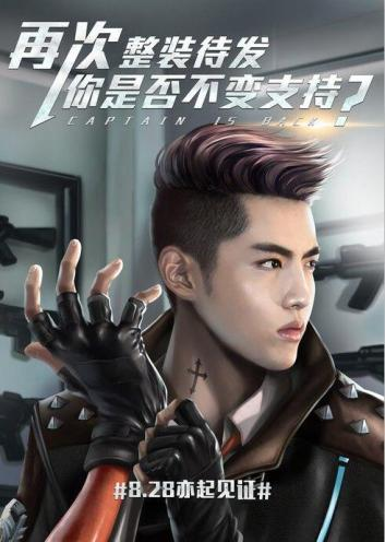 Captain Yifan_03