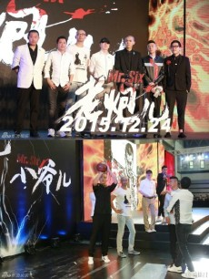 Kris, 冯小刚 & other casts_02