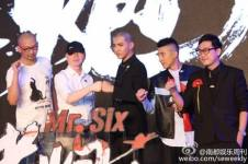 Kris, 冯小刚 & other casts_06