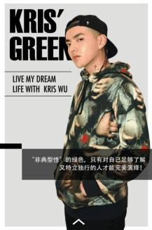 Kris' Green