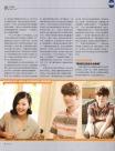 pg. 16