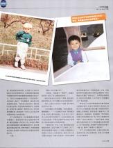 pg. 19
