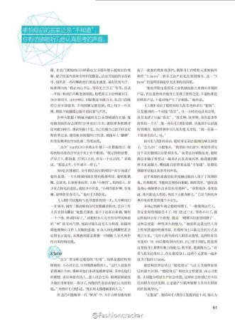 pg. 61