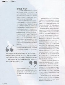 pg. 65