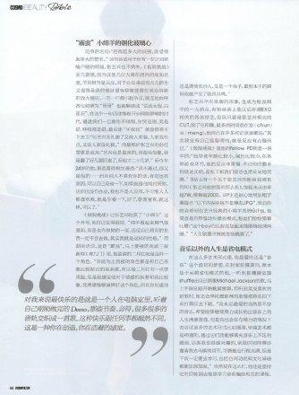 pg. 66
