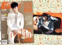 Magazine & Card Package