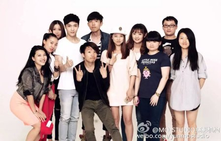 Yixing & Easy Staff