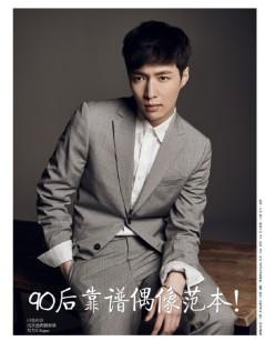 Yixing_2