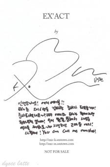 back - baekhyun