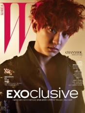 Chanyeol_EXOclusive Cover