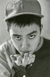 D.O._Lucky One 03