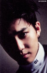 monster_chi_suho_(5)