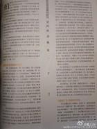 pp.245