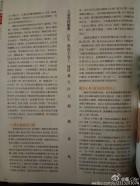 pp.246