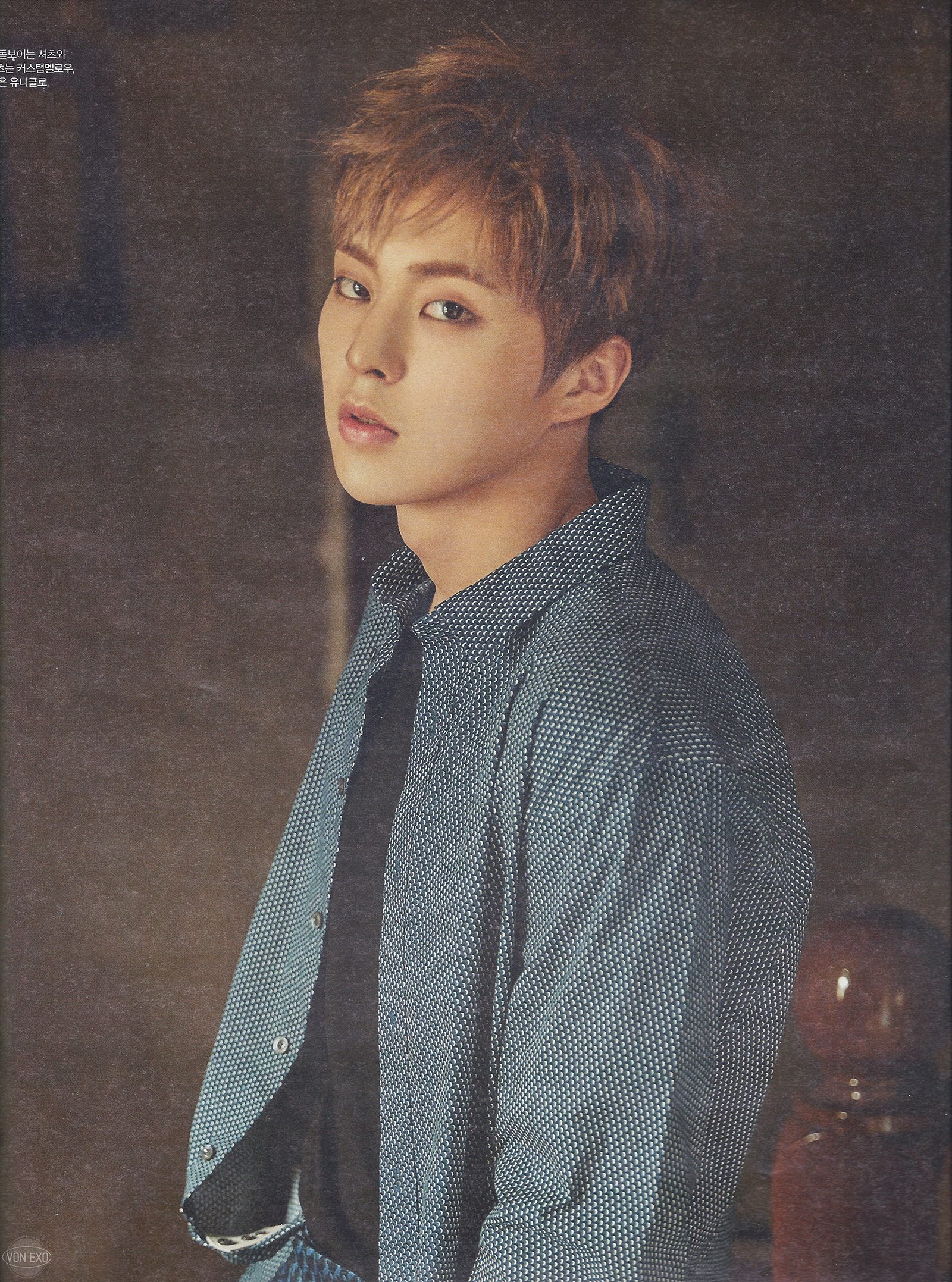 [HQ SCANS] Xiumin @ 1st Look July Issue No. 114   EXOTIC ...
