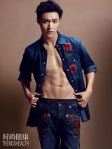 Yixing_02
