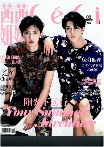 China_Cover