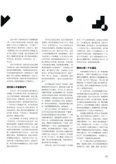 pg129