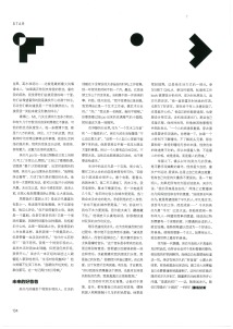 pg134