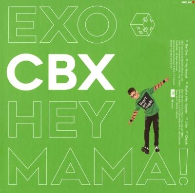 %ec%b2%b8%eb%b0%b1%ec%8b%9c_hey_mama_57