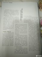 pp.186