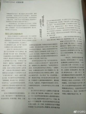 pp.190