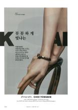 KM_C224e-20170120050421