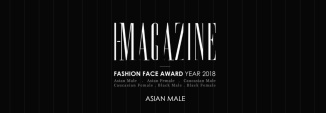 I-Magazine Fashion Face 2018