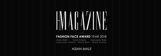 I-Magazine Fashion Face 2018